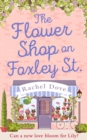 The Flower Shop on Foxley Street - eBook