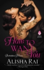 Hate to Want You : Forbidden Hearts - eBook