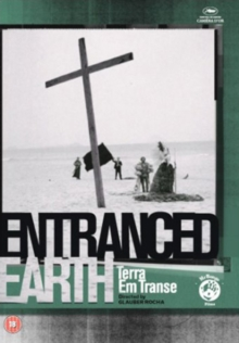 Entranced Earth, DVD  DVD