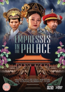 Empresses in the Palace, DVD DVD