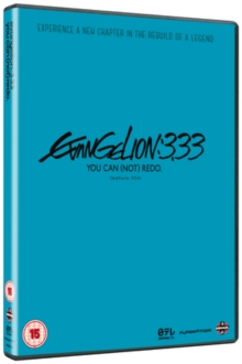 Evangelion 3.33 - You Can (Not) Redo, DVD DVD