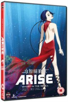 Ghost in the Shell Arise: Borders Parts 3 and 4, DVD  DVD