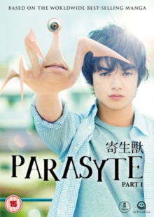 Parasyte the Movie: Part 1, DVD  DVD