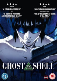 Ghost in the Shell, DVD DVD
