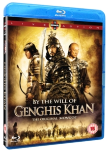 By the Will of Ghengis Khan, Blu-ray  BluRay