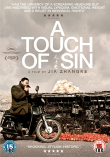 A   Touch of Sin, DVD DVD