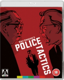 The Yakuza Papers: Police Tactics, Blu-ray BluRay