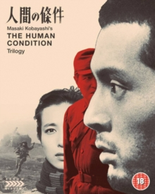The Human Condition Trilogy, Blu-ray BluRay