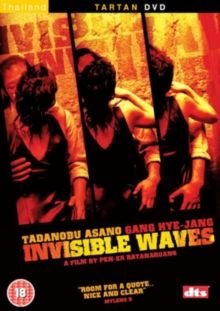 Invisible Waves, DVD  DVD