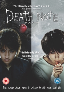 Death Note, DVD  DVD
