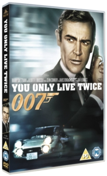 You Only Live Twice, DVD  DVD