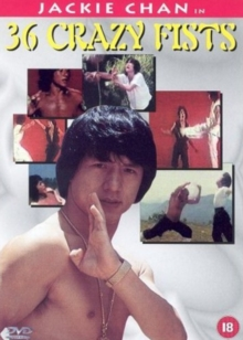 The 36 Crazy Fists, DVD DVD