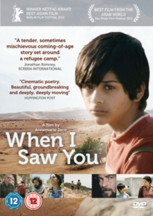 When I Saw You, DVD  DVD