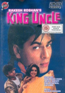 King Uncle, DVD  DVD