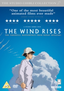 The Wind Rises, DVD DVD