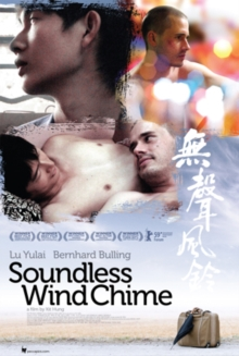 Soundless Wind Chime, DVD  DVD