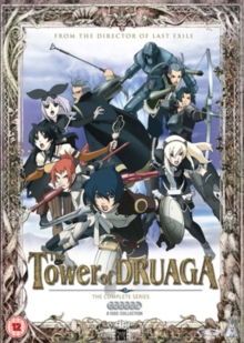 The Tower of Druaga: Collection, DVD DVD