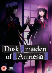 Dusk Maiden of Amnesia Collection, DVD  DVD