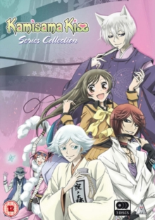 Kamisama Kiss: Season 1 Collection, DVD DVD