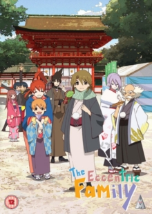 The Eccentric Family: Collection, DVD DVD