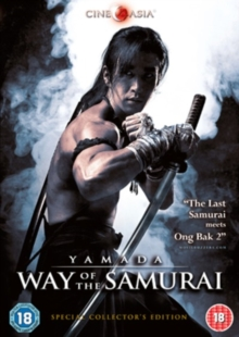 Yamada - Way of the Samurai, DVD  DVD