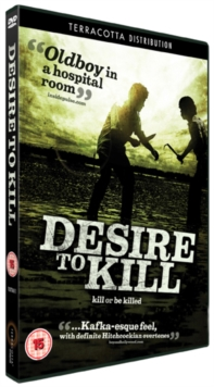 Desire to Kill, DVD  DVD