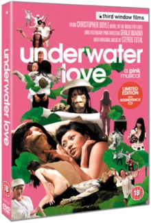 Underwater Love, DVD  DVD