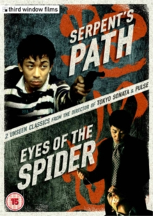 Serpent's Path/Eyes of the Spider, DVD  DVD