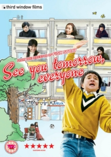 See You Tomorrow, Everyone, DVD  DVD