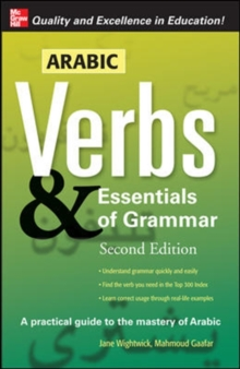 Arabic Verbs and Essentials of Grammar, Paperback Book