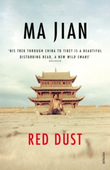 Red Dust, Paperback Book