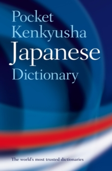 Pocket Kenkyusha Japanese Dictionary, Paperback Book