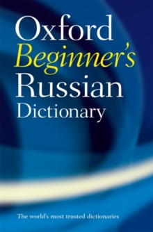 Oxford Beginner's Russian Dictionary, Paperback Book