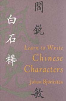 Learn to Write Chinese Characters, Paperback Book