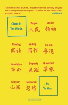 China in Ten Words, Paperback Book