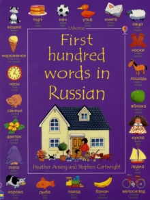 First 100 Words in Russian, Paperback Book