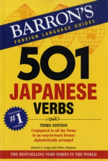 501 Japanese Verbs, Paperback Book