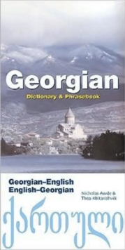 Georgian -English / English - Georgian, Paperback Book