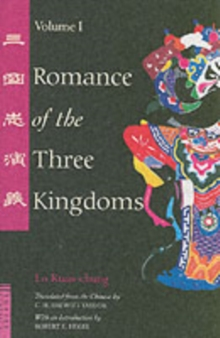 Romance of the Three Kingdoms Volume 1 : Volume 1, Paperback Book