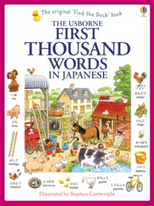 First Thousand Words in Japanese, Paperback Book