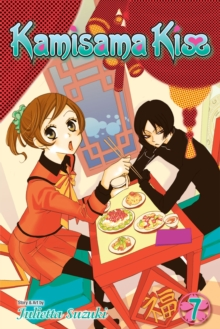 Kamisama Kiss, Vol. 10, Paperback Book
