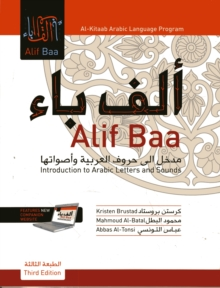 Alif Baa : Introduction to Arabic Letters and Sounds, Mixed media product Book