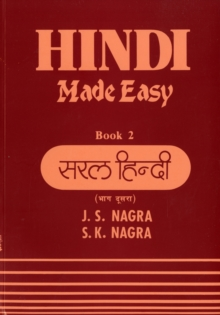 Hindi Made Easy : Bk. 2, Paperback Book