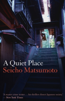 A Quiet Place, Paperback Book