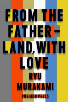 From the Fatherland with Love, Hardback Book