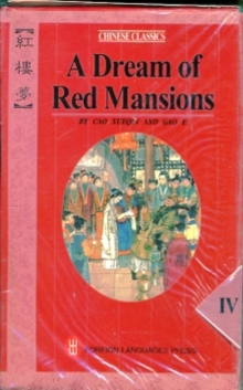 A Dream of Red Mansions, Paperback Book