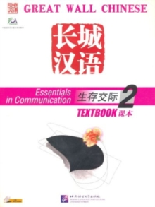 Great Wall Chinese : Essentials in Communication 2 - Textbook Vol. 2, Paperback Book