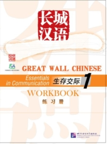 Great Wall Chinese: Essentials in Communication 1 - Workbook, Paperback Book