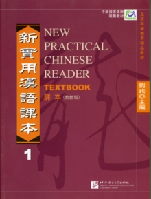 New Practical Chinese Reader vol.1 - Textbook (Traditional characters), Paperback Book