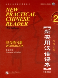 New Practical Chinese Reader vol.2 - Workbook, Paperback Book